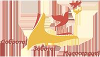 МБУ «Комплексный центр социальной помощи семье и детям» Октябрьского района г. Пензы