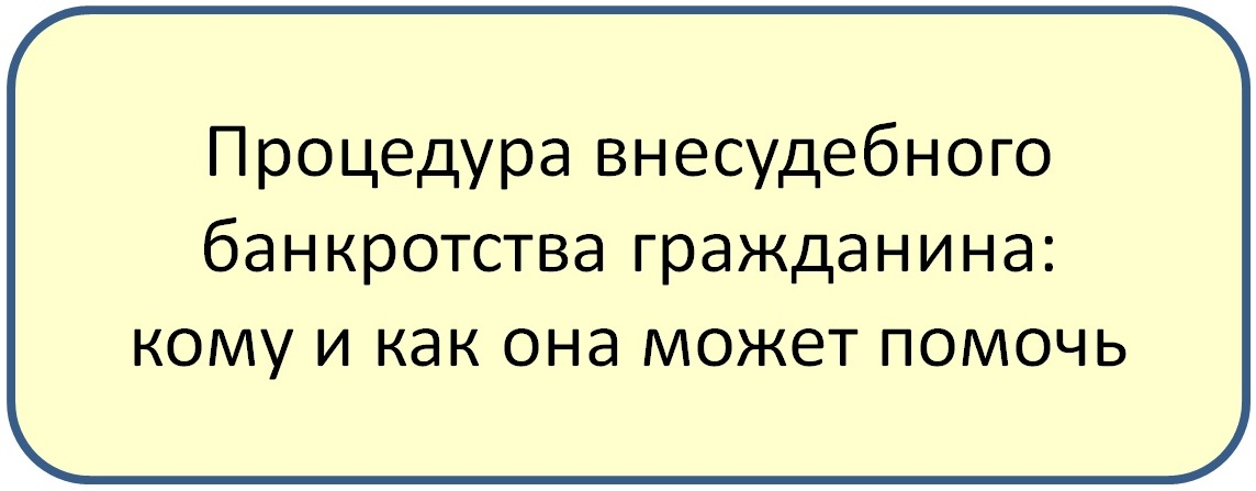 ПАМЯТКА